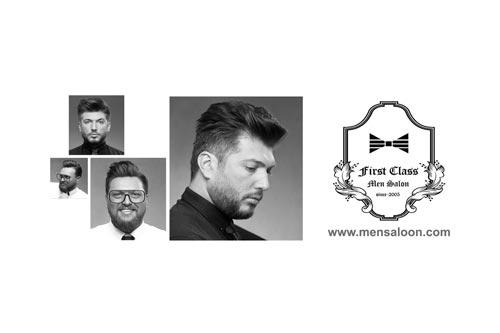 نمایشگر جیبی آرایشگاه مردانه فرست کلاس