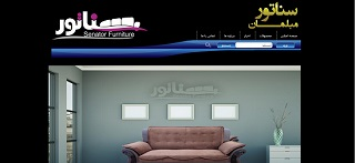 طراحی وب سایت گروه تولیدی سناتور
