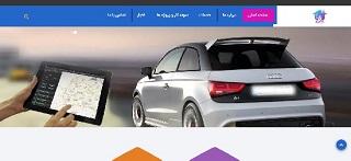 طراحی وب سایت و بهینه سازی وب سایت شرکت ایمن سیستم گستر رستا