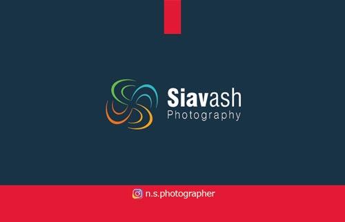 آتلیه عکاسی سیاوش